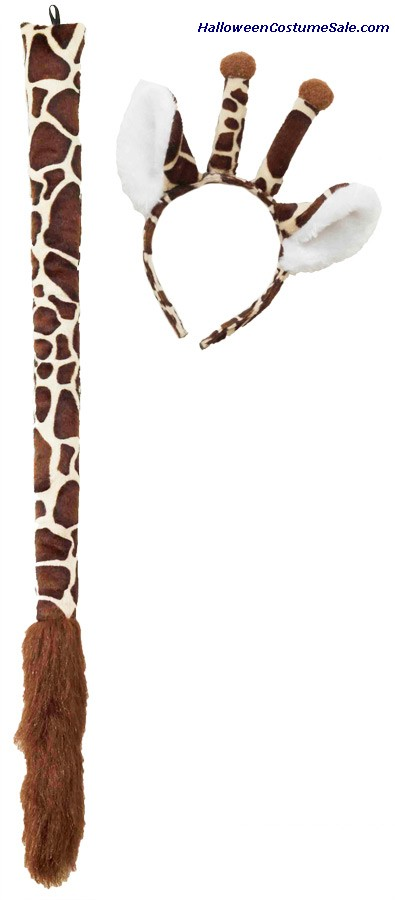 GIRAFFE EARS AND TAIL ADULT SET