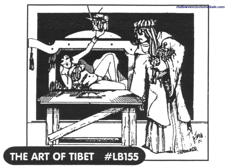 ARK OF TIBET ILLUSION PLANS