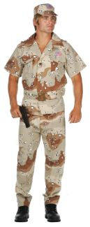 Storm Fox Desert Camouflage Adult Costume - Plus Size