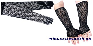 LACE GLOVES - ELBOW LENGTH