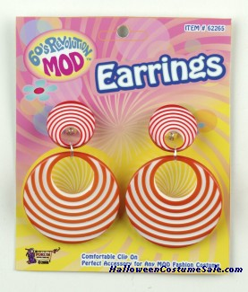 MOD SWIRL EARRINGS