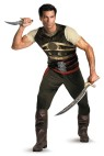 Classic Dastan Adult Costume - Classic costume has a decorative top with attached belt and sash, detachable chest emblem, belt buckle and pants. Toy weapons are not included.