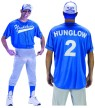Baseball Nut Adult Costume - Baseball style t-shirt, pants with accent piece, cap, and socks. One size 33-45.